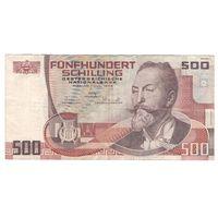 Австрия 500 шиллингов 1985 года. Большой номинал. Редкая!