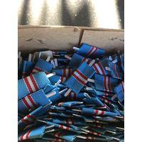 Складская советская одиночная  медальная колодка-цена  за  лот условно-договорная-возможна  продажа  от 10 штук!!!