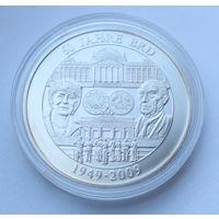 """Памятная медаль """"60 лет BRD"""" - 40мм."""