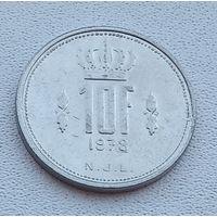 Люксембург 10 франков, 1978 5-13-9