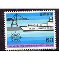 Япония. Конференция международной ассоциации портов