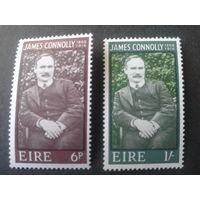 Ирландия 1968 политик полная серия