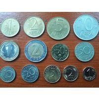 Сборный лот монет Болгарии с 1992 года. Без МЦ.