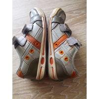 Ботинки м+д 26