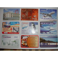 Календарики 2002-2008 гг (цена за один)