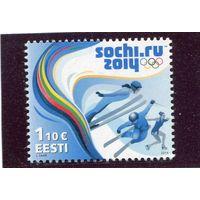 Эстония. Зимние олимпийские игры Сочи-2014