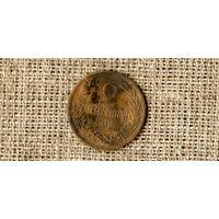 Болгария 2 стотинки 1912 /// (ON)
