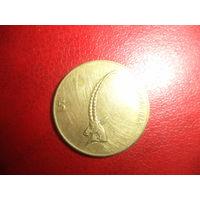 Словения 5 толаров 1995