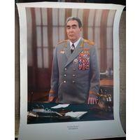 "Плакат ""Леонид Ильич Брежнев"" 1978 г. 48х64 см."