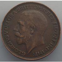 Фартинг 1923 Британия KM# 808.2 бронза обмен