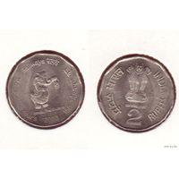 2 рупии 2003 г.150 лет ж.д.