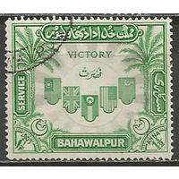 Пакистан(Бахавалпур). Флаги стран победителей во Второй Мировой Войне. 1946г. Mi#16.