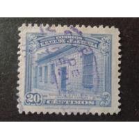 Венесуэла 1941 дом С. Боливара