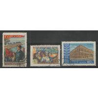 СССР 3 гашеные марки конца 50-х