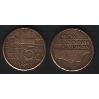 Нидерланды km210 5 гульденов 1989 год (h02)