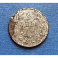 Болгария 2 лева 1943 железо
