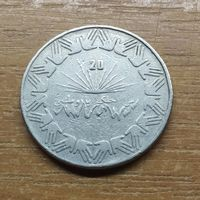 Алжир 1 динар 1983 _РАСПРОДАЖА КОЛЛЕКЦИИ