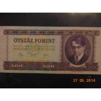 Венгрия 500 форинт 1980 г.