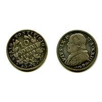 Ватикан 10 сольди (50 чентезимо) 1869R КМ 1383,1, Пий IX, серебро