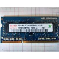 SO-DIMM DDR3 2GB   оперативная память для ноутбука