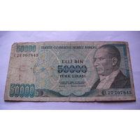 Турция 50000 лир  1970г   распродажа