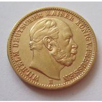 Германия, 20 марок, 1873, золото