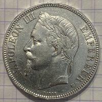 ФРАНЦИЯ. 5 франков, 1868 год