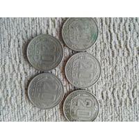 Сборный лот дореформенных монет СССР 20 коп.1953,1954,1955,1956,1957 гг.(5 шт.)