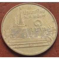 4459: 1 бат 2006 Тайланд