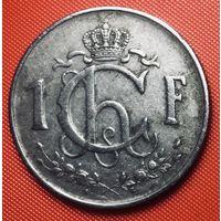 28-11 Люксембург, 1 франк 1952 г.