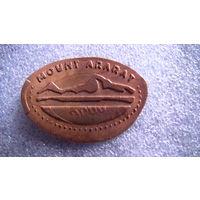 Монета 20 драм Армения сталь с медным покрытием . оттиск Арарат. распродажа