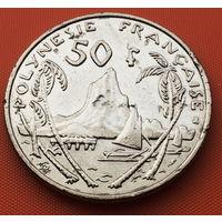 116-01 Французская Полинезия, 50 франков 2000 г. Единственное предложение монеты данного года на АУ