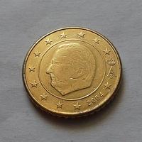 50 евроцентов, Бельгия 2004 г.