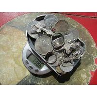 Монеты,крестики Ag. С 1 рубля!