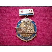 Корабль ВОВ Севастополь