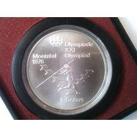 """Канада 5 долларов 1975 год """"Олимпиада в МОНРЕАЛЕ 1976 год""""  (серебро) Оригинальный бокс,сертификат.РЕДКОСТЬ"""