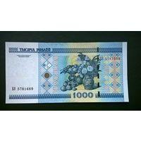 1000 рублей  серия БЭ (UNC)