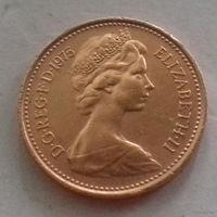 1 пенни, Великобритания 1975 г.