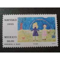 Мексика 1985 Рождество, рисунок ребенка, акварель