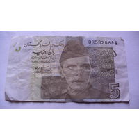 Пакистан 5 рупий 2009г.  5628884 распродажа