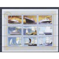 [1590] Сенегал 1999. Корабли,парусники. МАЛЫЙ ЛИСТ.