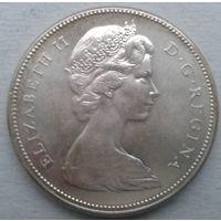 Канада 1 доллар 100 лет, канаде Гуси летят
