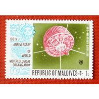 Мальдивы. Космос. ( 1 марка ).