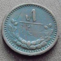 5 мунгу 1925 год Монголия.
