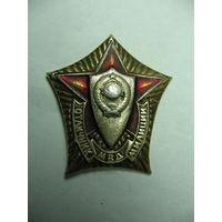 СССР: нагрудный знак значок Отличник милиции МВД обр.1985г