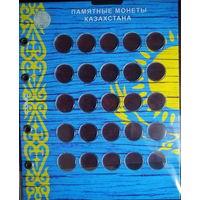 Блистерный лист формат Оптима под Памятные монеты Казахстана 50 тенге города на 25 монет