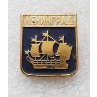 Ленинград. Кораблик #1321-CP22