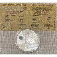 Игнат Домейко - 200 лет, 20 рублей 2002, Серебро.