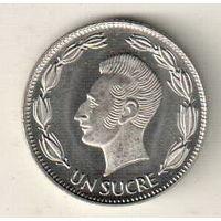 Эквадор 1 сукре 1988
