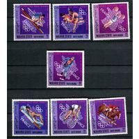 Махра - 1968 - Летние Олимпийские игры - [Mi. 123-129] - полная серия - 7 марок. MNH.